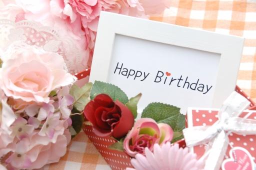 happy birthday 誕生日 バースデー バースデイ お祝い ハッピーバースデー ハッピーバースデイ フレーム 額 プレゼント 贈り物 花 カラフル ボックス 箱 パーティー