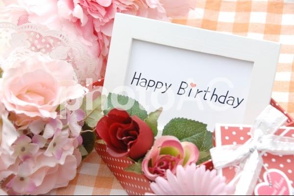Happy Birthdayのメッセージの写真
