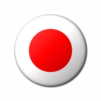 日本 japan 日本国 日の丸 ジャパン ニッポン にほん にっぽん サミット ジャパニーズ 国旗 日章旗 国 先進国 g7 世界 シンボル 象徴 太陽 ライジングサン サムライ 丸 赤 旗 フラッグ