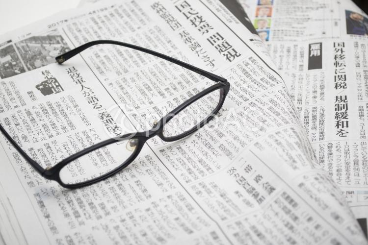 新聞とメガネの写真