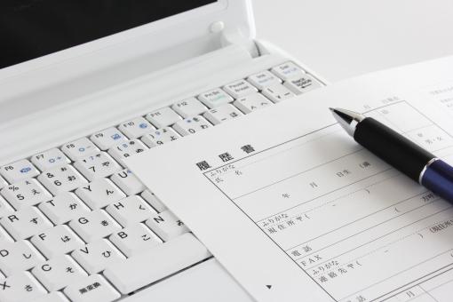 パソコン 履歴書 ペン ノートパソコン 書類 ボールペン PC PC 就職 転職 活動 就職活動 転職活動 リクルート 求人 仕事 ビジネス 会社 企業 社会人 手書き 提出 書き方 文書 書類作成 データ作成 パソコン操作 パソコンで作る 作成 制作