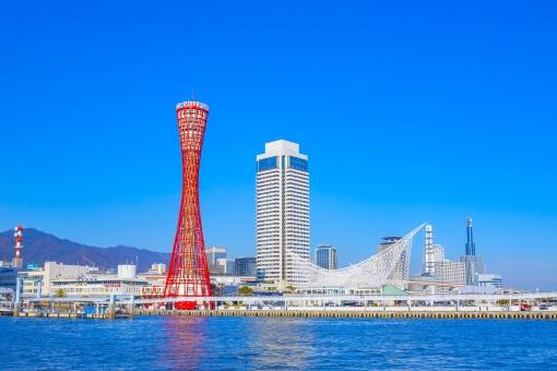 神戸 都市風景の写真