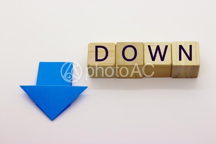 ダウンの写真