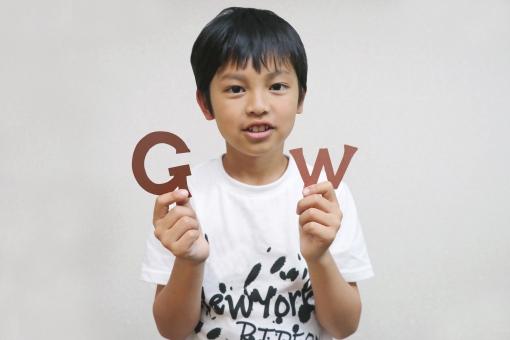 ゴールデンウィークの英文字を持つ子供の写真