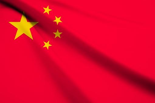 国旗 中国 中華人民共和国 中華 チャイナ China 中国共産党 共産主義 社会主義 チャイナリスク はためく なびく 旗 フラッグ 国 アジア 東アジア 大国 領土問題 中華思想 中華料理 人口問題 一人っ子 高齢化 経済成長 成長 メイドインチャイナ 環境汚染 汚染 汚職