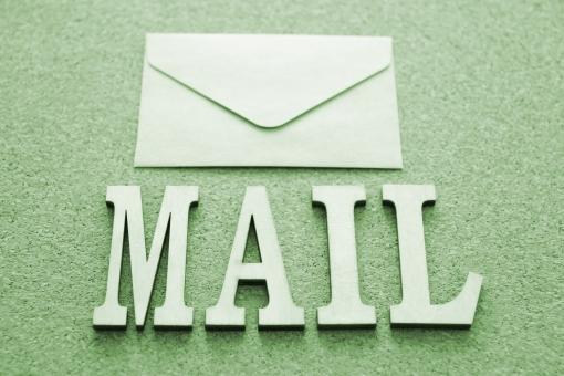 メール Eメール eメール メールアドレス mail MAIL Mail 携帯 スマホ タブレット タブレット スマホ ビジネスメール ビジネスメール パソコン パソコン pc PC WEB webメール 素材 背景 背景素材 お問い合わせ サポート フォロー サービス 無料メール メルマガ メールマガジン