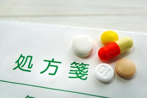 「画像 フリー 薬」の画像検索結果