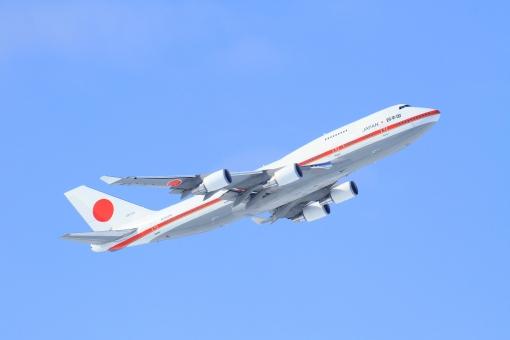 日本国 政府専用機 政治 首相 総理大臣 外交 国交 日本 自衛隊 航空自衛隊 軍用機 ミリタリー 飛行機 離陸 航空祭 千歳基地 ジャンボジェット ジャンボ機 747-400 B747-400 ボーイング 自衛隊機