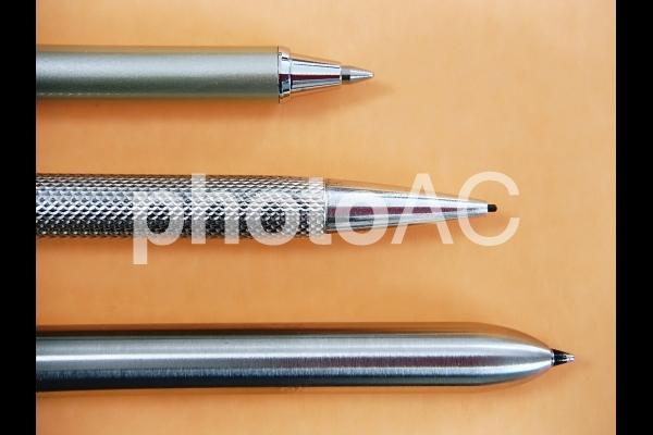 マイペン3の写真