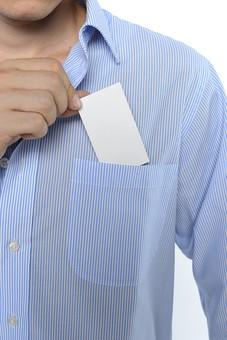 胸ポケットに入ったカード5の写真