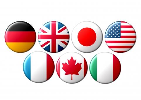 伊勢志摩サミット サミット g7 主要国首脳会議 ジーセブン 先進国首脳会議 首脳会議 国際会議 先進国 国際 世界情勢 日本 アメリカ ドイツ フランス イギリス イタリア カナダ 国 国家 会議 議題 シェルパ会議 総理大臣 大統領 首相 トップ g8 ロシア 伊勢志摩 開催地