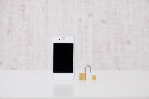 sim simカード データ スマートフォン 電話回線 スマホ プリペイド パケット シムフリー simフリー 携帯事業者 個人情報 モバイル 電話 カード 選択 格安 安い 携帯電話 お得 ロック 解除 鍵 南京錠 キー キーロック simロック解除 ロック解除 白 ホワイト 明るい