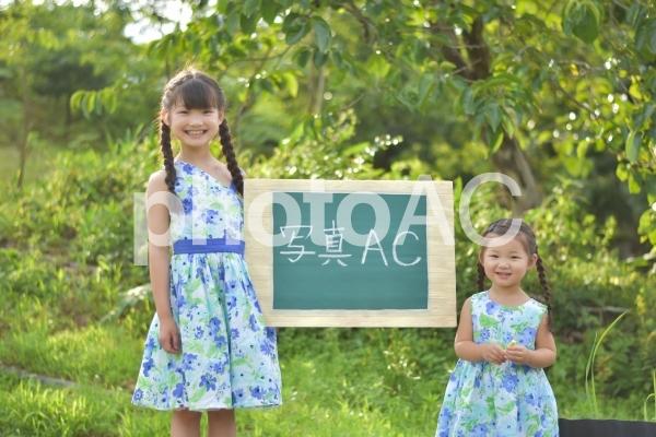 写真ACの文字と子供たちの写真