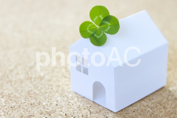 幸せな家の写真