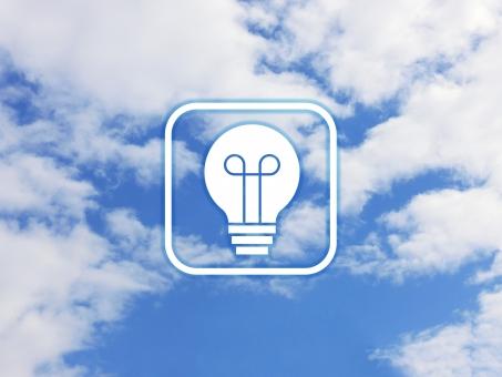 ビジネス 空 アイコン 雲 電球 ひらめく 閃く ひらめき 自然 ヒント ポイント エネルギー アイディア アイデア 電力自由化 電力 自由 選択 環境 エコ 解決 温暖化 防止 削減 二酸化炭素 CO2 思いつく 次世代 風力 アプリ
