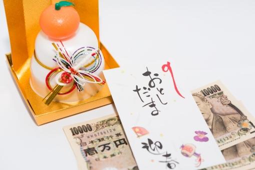 お正月 みかん 鏡餅 お年玉 賀正 一万円 コピースペース 白バック お金金屏風 ポチ袋 迎春 お祝い イベント 年始