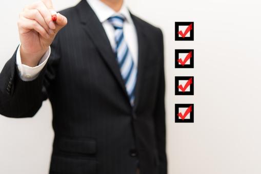 オール チェック 予定 全て 行動 終了 勉強 スーツ スケジュール スタディ 講師 ビジネス 学校 スクール セミナー 先生 会社員 外資系 確認 やり遂げる 終わる 男性 リスト 赤ペン シーン