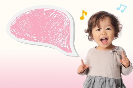 ふきだし 吹き出し 台詞 せりふ イラスト 合成 人物 子ども 子供 こども 幼児 女の子 女子 日本人 アジア人 上半身 音楽 歌う 音符 かわいい 可愛い ピンク 楽しい 元気 正面 お遊戯 幼稚園 mdfk004