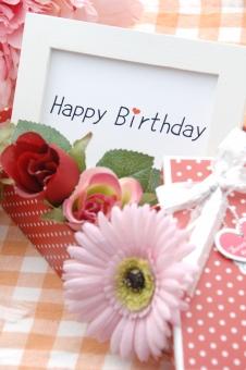 happy birthday 誕生日 バースデー バースデイ お祝い ハッピーバースデイ ハッピーバースデイ フレーム 額 プレゼント 贈り物 花 カラフル ボックス 箱 パーティー