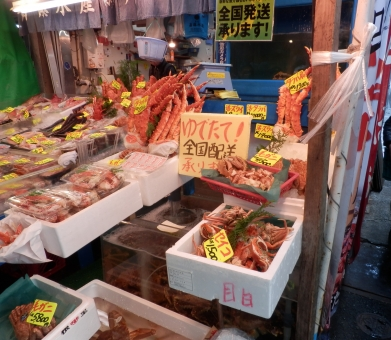 築地 市場 築地市場 場外市場 日本 日本の市場 かに カニ たらばがに 鮮魚 毛ガニ
