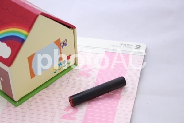 家と通帳の写真