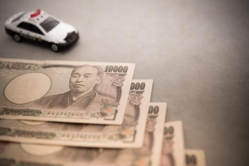 罰金 お金 パトカー 紙幣 車 警察 日本円 逮捕 ポリス 一万円 交通 犯罪 サイレン 泥棒