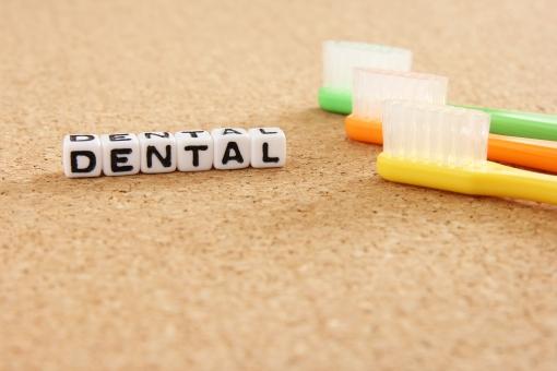 歯 歯科 デンタル dental DENTAL Dental デンタルケア 歯ブラシ 歯磨き 健康 は クリニック ケア 習慣 食事 食後 日課 歯科医 歯医者 ホワイトニング フロス 虫歯 治す 歯周病 背景 素材 背景素材 壁紙 イメージ バック