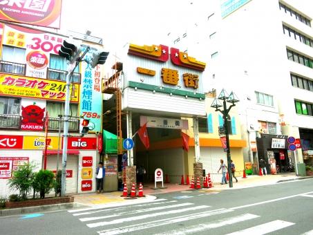 大宮 さいたま 埼玉 16 一番街 商店街 アーケード ショッピング 買い物 繁華街 通り 歩道