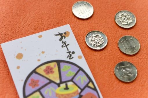和紙 小物 お年玉 ポチ袋 硬貨 百円玉 おこずかい お金 お正月 日本