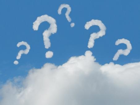 空 雲 青空 大空 快晴 晴れ お天気 天気 はてな ハテナ ? 疑問 疑問符 ハテナマーク はてなマーク 何故 なぜ 謎 なぞ なぞなぞ クイズ 不思議 質問 問い 問題 思考 思考中 クエスチョン クエスチョンマーク 迷い