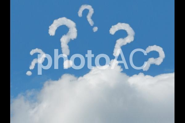 空と雲98の写真