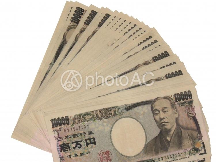 一万円背景切り取り160901の写真
