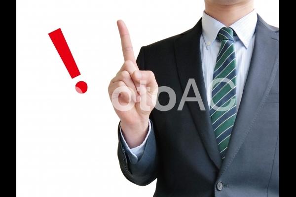 ビジネスのポイントを指し示す男性-白背景の写真