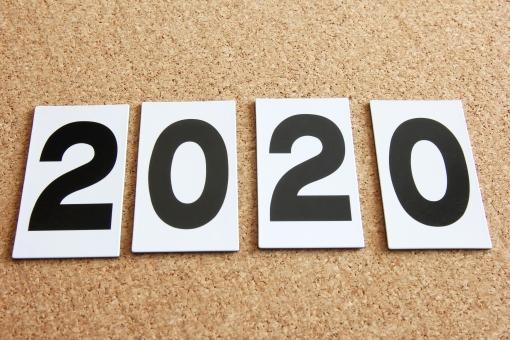 2020年 2020年 二〇二〇年 東京オリンピック 開催地 開催国 日本 ニッポン JAPAN japan Japan TOKYO Tokyo tokyo 東京 夏季 競技日程 競技場 種目 会場 ボランティア 選手村 夢 イベント 国際大会 世界各国 海外 背景素材 番号 ナンバー