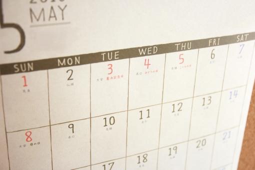 ゴールデンウイーク ゴールデンウィーク GW gw 連休 5月 5月 五月 大型連休 カレンダー 暦 海外旅行 旅行 渋滞 大渋滞 高速道路 混雑 人ごみ イベント 行事 外出 計画 プラン 予定 予定を立てる 仕事 ビジネス 背景 素材 楽しみ