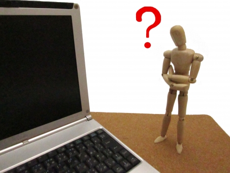 ビジネス 仕事 白バック 白背景 悩む メール 趣味 PC ノートパソコン Mac パソコン インターネット 検索 ネットショッピング 情報 操作 調べる 困る 困った わからない 入力 通信 キーボード モニター 画面 ファイル 素材 IT コンピュータ パーソナルコンピューター データ コンピューター バックアップ 機械 ネットワーク 無人 ホワイトバック 開発 疑問 ネット デジタル アクセス 人形 娯楽 イメージ 印象 トラブル 聞く 問い合わせ サポート ソフト 接続 ハードウェア 通信機器 端末 クエスチョン デッサン人形 ハード 記号 セキュリティー 大変 苦手 不安 ノートPC 電源 情報処理 PC 壊れた 個人情報 ハテナ クエスチョンマーク システム ソフトウェア 難しい フリーズ 質問 設定 初心者 ビギナー 解凍 パーソナルコンピュータ 理解 おかしい 難解 オンライン ? 問合せ 尋ねる WINDOWS WEB 困難 使用 プログラム 不明 はてな 試行錯誤 解らない 専門 初めて 使えない 分からない アクシデント インストール はじめて 操作方法 電脳 Eメール プログラミング 理解不能 活用 調べもの キーボード入力 オフォス 未経験 システムエンジニア 使い方 動かない パソコン教室 未経験者 使用方法 OS ? sns ノート型パソコン 用語 圧縮 プログラマー 判らない 開発者 シャットダウン スパイウェア 機械音痴 知恵袋 pc操作 最新機器 厄介 専門用語 モバイルパソコン 活用法 表計算ソフト ワープロソフト セキュリティソフト 初期設定 リカバリ ムズい むずい パソコン講座 アンインストール bbearpc bbear仕事