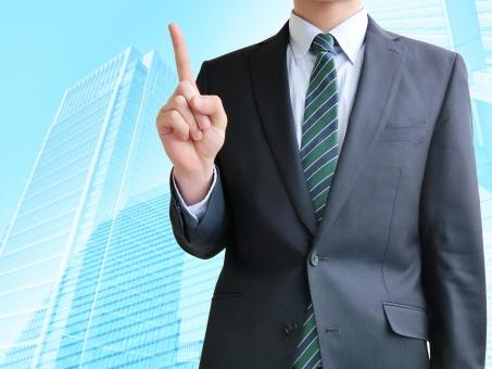 人物 日本人 男性 若い 若者 20代 20代 スーツ 就職活動 就活 就活生 社会人 ビジネス 新社会人 新入社員 フレッシュマン 面接 真面目 屋内 バック 背景 上半身 ビジネスマン ポイント 案内 説明 No1 ナンバーワン 注目 1位