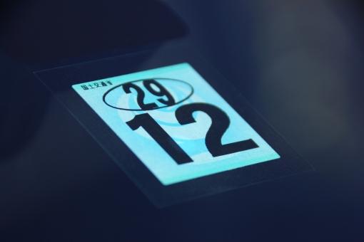 車検 ステッカー 自動車 自動車整備 有効期間 フロントガラス ルール 義務 交通ルール 整備不良 車検切れ ドライバー 運転手 運転者 車社会 認証 車検証 証明 前面ガラス 背景 素材 背景素材 車検費用 車検料金 車検代金 軽自動車 普通自動車 期限切れ 車検業者 自動車整備工場