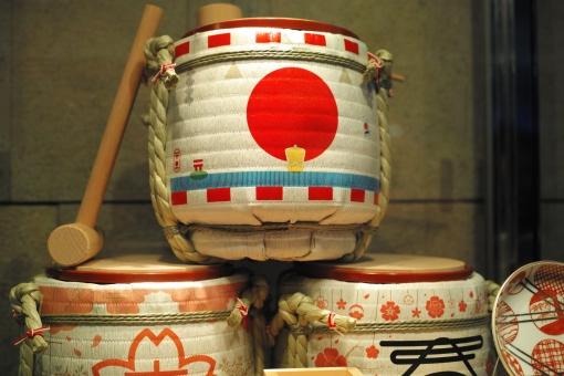 酒 日本酒 樽 鏡開き 鏡割り Japan 日の丸 国旗 お祝い 祝い 祝 おめでた 祝賀 木槌 木づち アルコール 飲物 小物 飾り 正月 お正月 国旗 デザイン 日本 JAPAN 紅白 新年 新春 寿 結婚式
