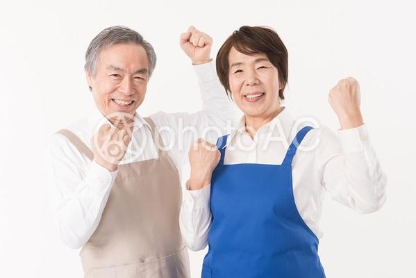 やる気のある夫婦の写真