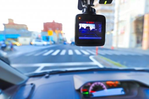 ドライブレコーダー・イメージの写真