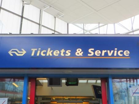 チケット 切符 駅 駅構内 サービスカウンター サービス ボックスオフィス チケットオフィス 駅員室