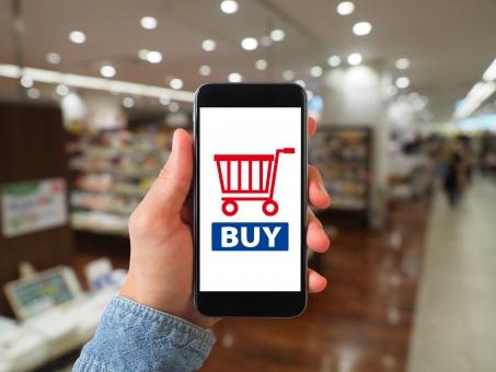 「携帯 決済 フリー素材」の画像検索結果