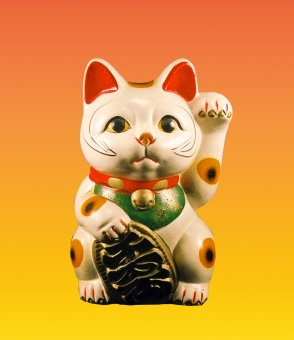 招き猫 ねこ ネコ 猫 日本猫 グラデーション 商売繁盛 縁起物 焼き物 人形 おもちゃ 玩具 オモチャ 民芸品 風景 景色 キャラクター 小物 物