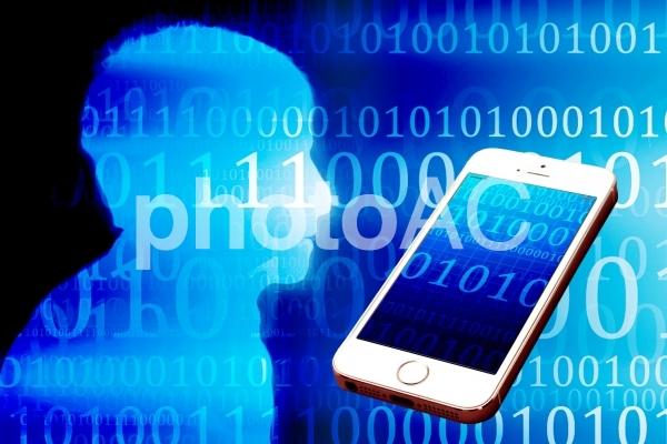 Iphone 虹彩認証 音声認識 の写真