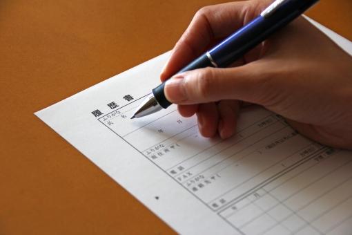 就職活動 転職活動 活動 就職 転職 リクルート 求人 応募 記入 書き方 職業 職 仕事 仕事探し 倍率 丁寧 面接 書類審査 書類 資料 ビジネス 会社 企業 新卒 提出書類 中途採用 採用 パート 派遣 アルバイト