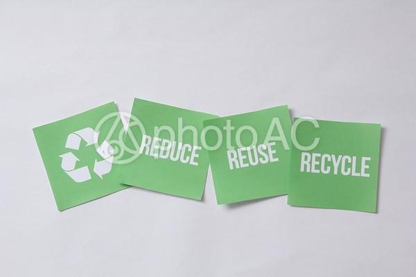 リサイクル10の写真