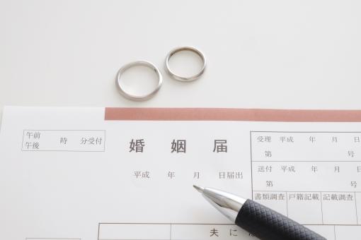 婚姻届 結婚 結婚指輪 指輪 リング 書類 ウエディング 婚約 ブライダル イメージ 籍 幸せ 届出 入籍 入籍届 入籍手続き 結婚手続き 用紙 紙 ペン ボールペン