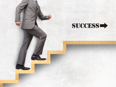 ビジネスマン【ステップアップ】の写真