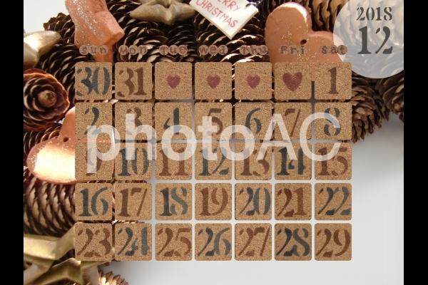 カレンダー 2018年12月の写真